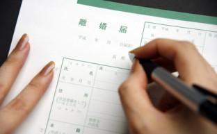 離婚届の必要書類|離婚の種類ごとに徹底解説!