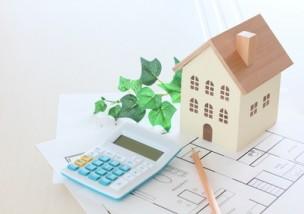 財産分与 住宅ローン