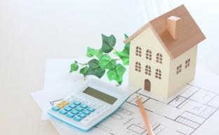 財産分与で住宅ローンはどう関係してくる?損しないための8つのこと