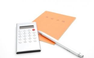 離婚時の年金分割の情報通知書を取得する方法