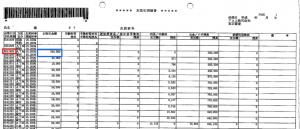 スクリーンショット 2014-04-23 21.52.11