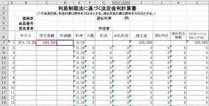 スクリーンショット 2014-04-23 22.14.10