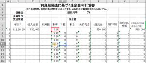 スクリーンショット 2014-04-25 07.29.47