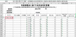 スクリーンショット 2014-04-23 22.06.08