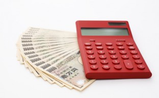 債務整理とは?債務整理の種類とそれぞれのメリットとデメリット