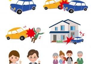 自動車 事故 保険