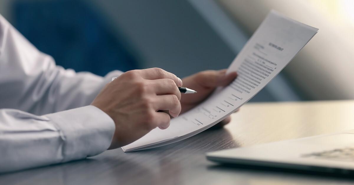 業務委託契約書には収入印紙が必要?