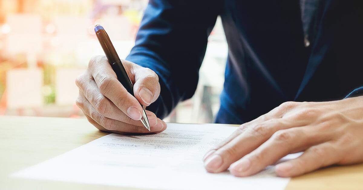 刑事事件の示談書の書き方
