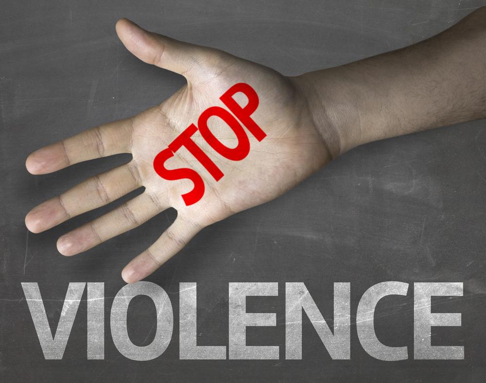 配偶者暴力防止法の目的