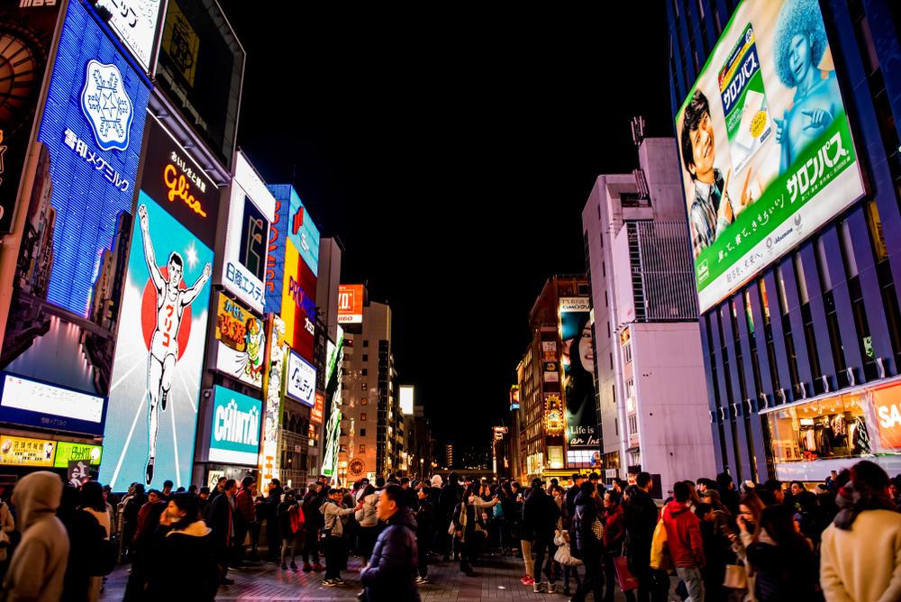 交通事故が多い大阪府