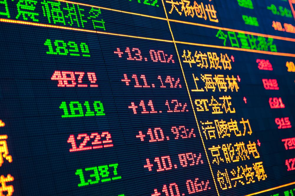 中国上場株を購入するにはどうすればよいか?
