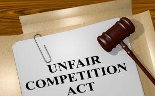 不正競争防止法とは|事例・罰則などの基本知識をわかりやすく解説