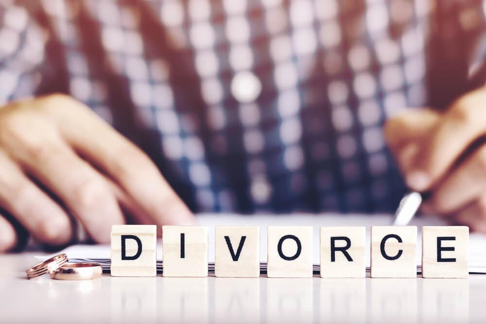 離婚届 書き方