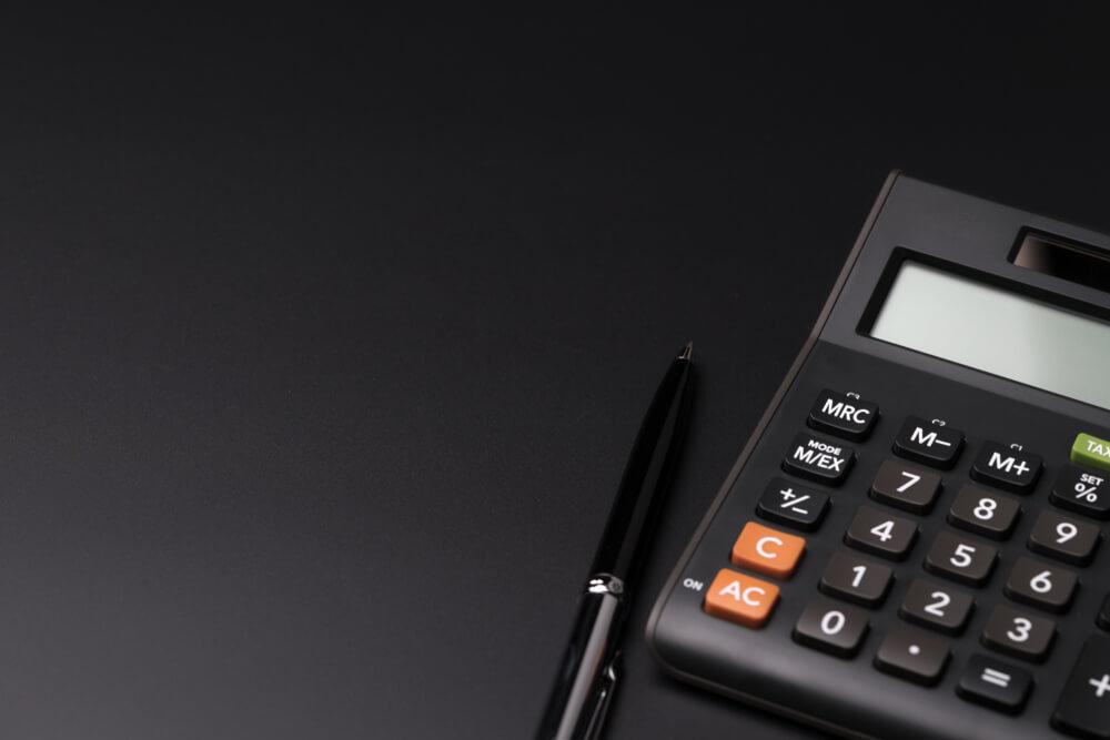 債務整理を弁護士に依頼した場合の費用