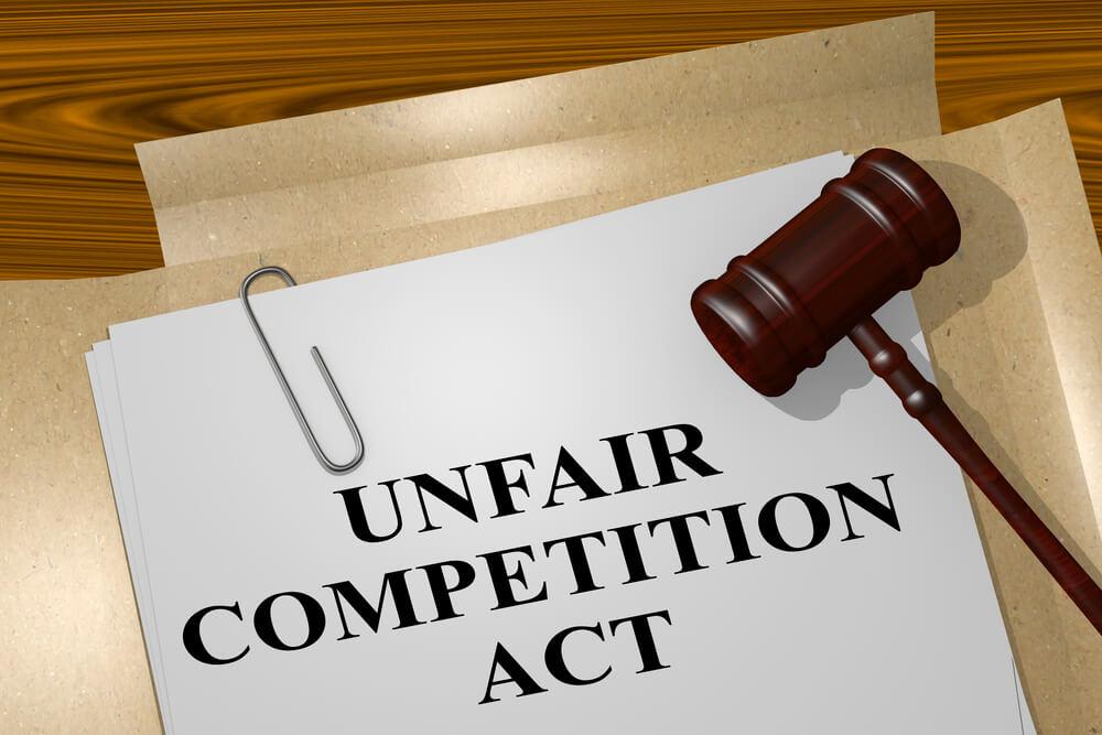 秘密保持契約と不正競争防止法違反の関係