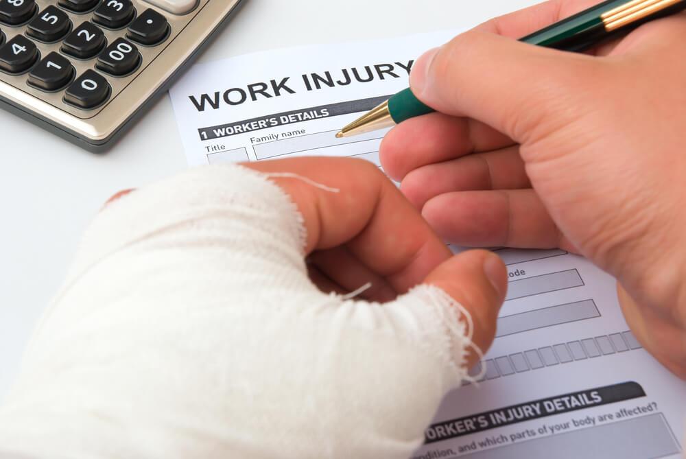 休業補償以外の労災保険