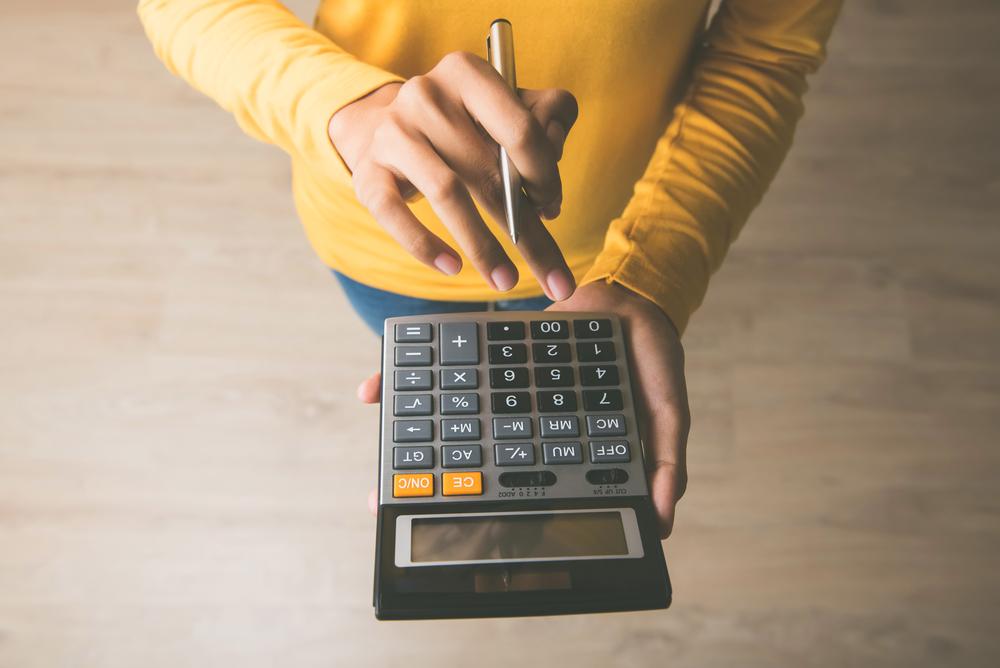 相続税計算の大まかな流れ