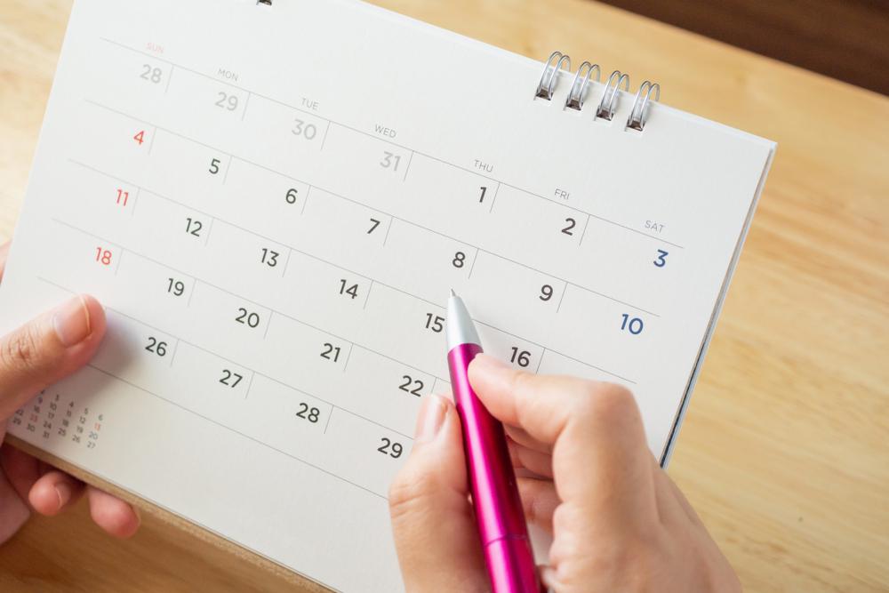 相続税還付の請求方法と還付までの期間