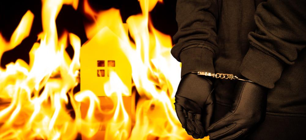 失火してしまった場合の刑事責任、民事責任、加入すべき保険の内容