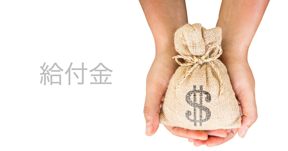 病気で解雇された後に収入を確保する方法