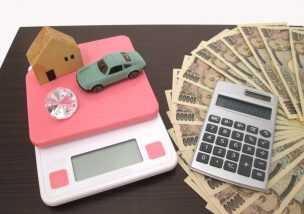 遺産分割協議書 作成方法