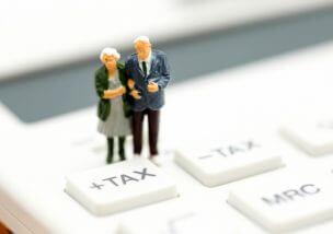 遺言 相続税