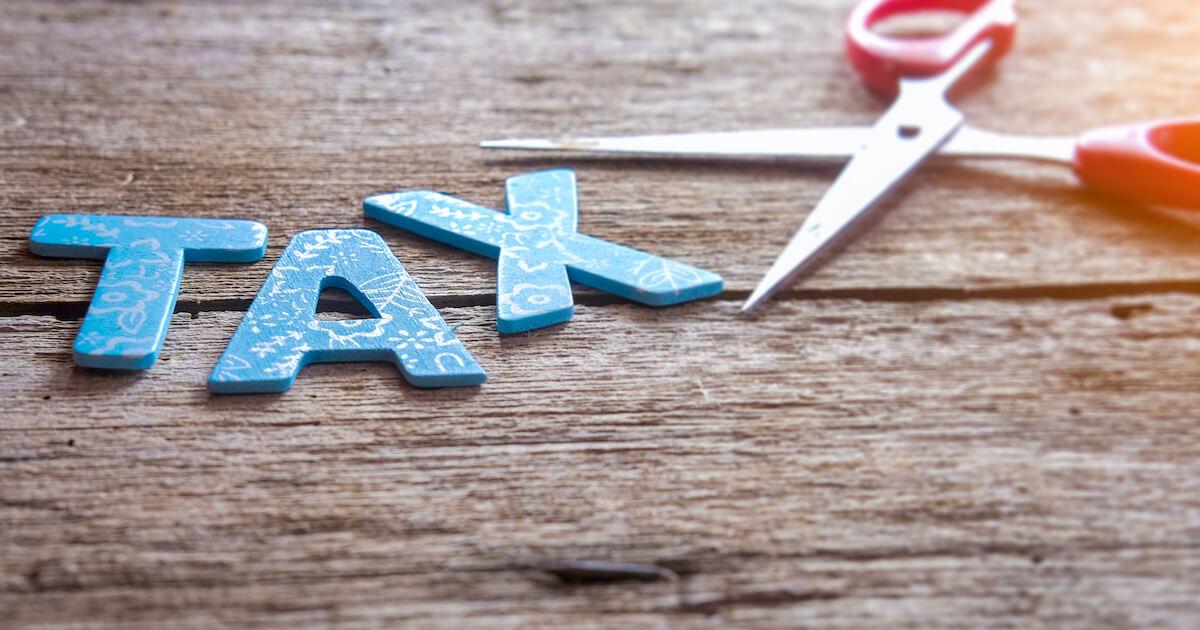 生命保険による節税対策