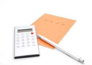 離婚時の年金分割の情報通知書を取得する3つの手続きを解説
