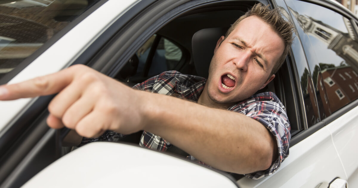 煽り運転とは