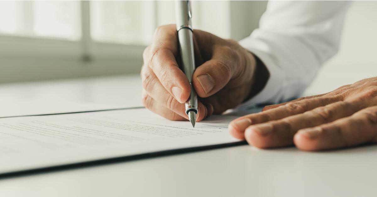 贈与者が死亡したら「免除届出書」「免除申請書」を提出