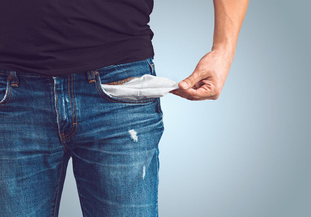 破産宣告をするための条件