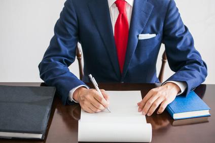 具体的な顧問契約書の作り方