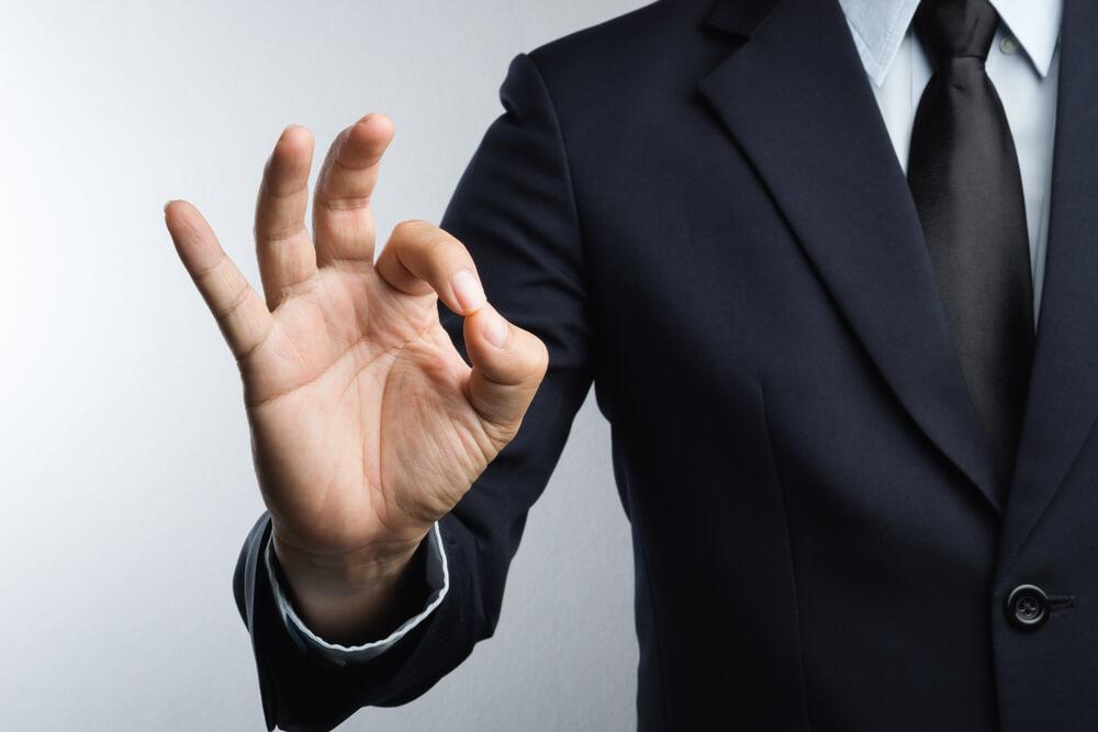 解雇には正当な理由が必要!有効になり得る3つの解雇