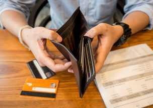 消費者金融自己破産