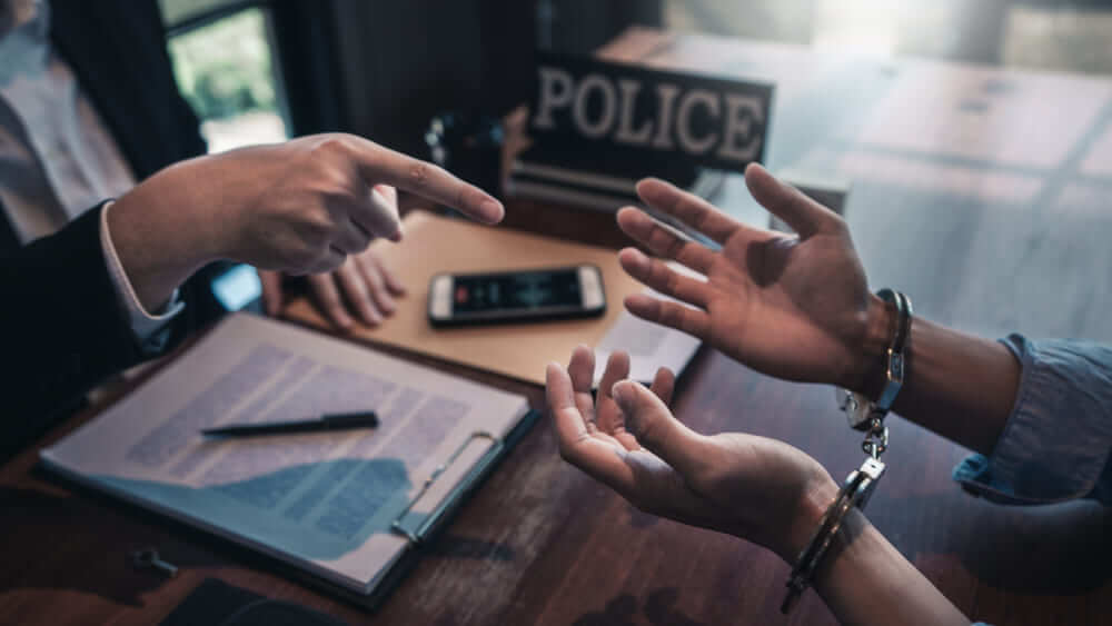 逮捕時は犯罪が確定しているわけではない