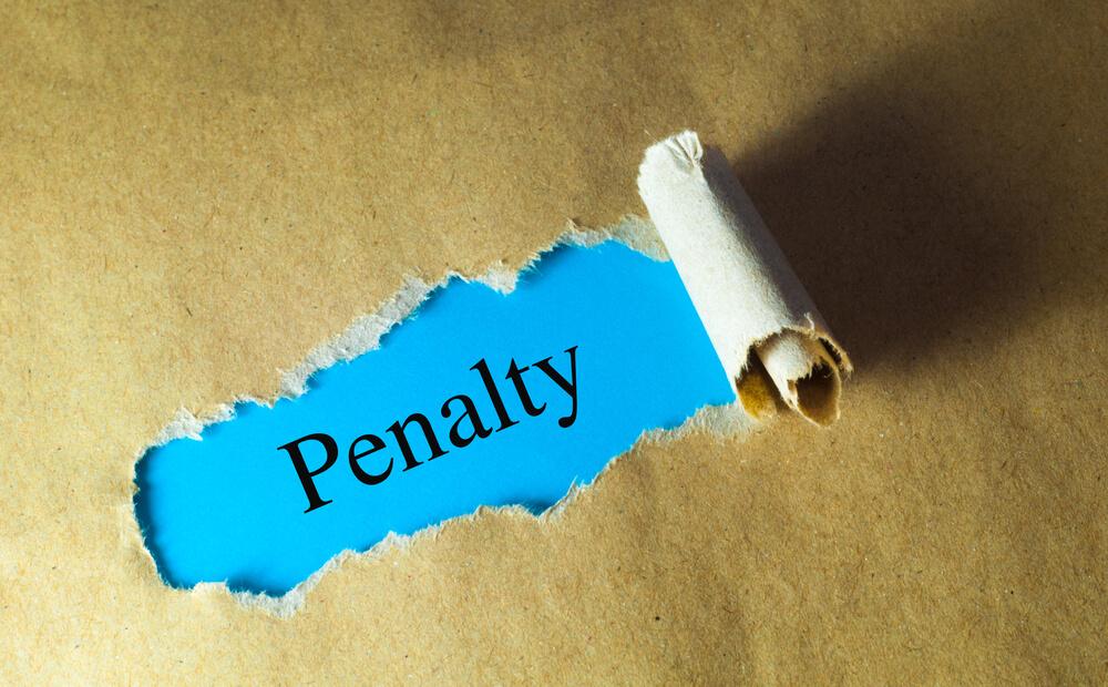 不正競争防止法に違反した場合の罰則