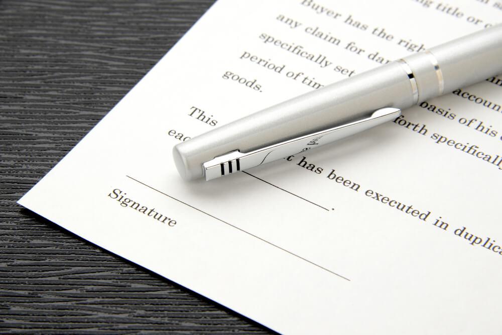 不倫慰謝料の約束ができたときに作成すべきは示談書?誓約書?