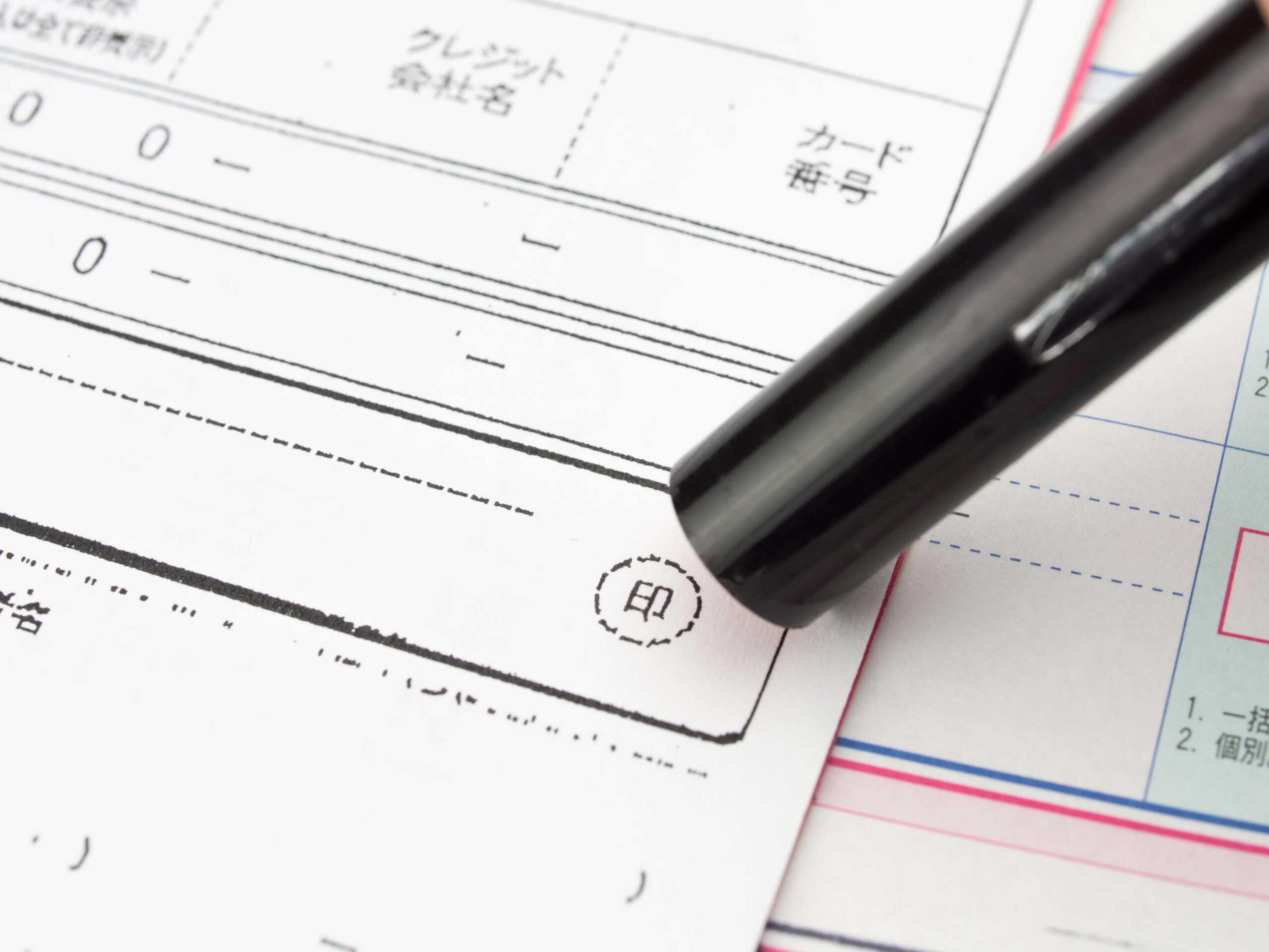 離婚届の証人として署名・押印をしたらどのような責任を負う?