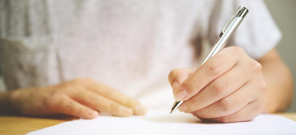 離婚届の見本と実際の書き方を徹底解説