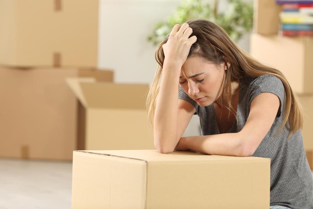 二世帯同居の解消法