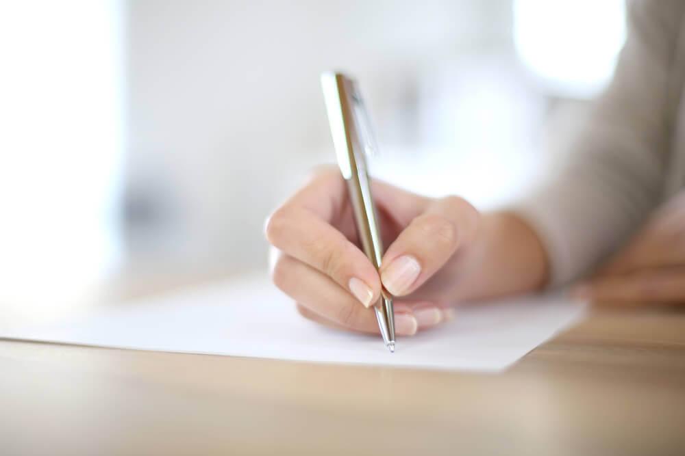 離婚調停の申立書の書き方