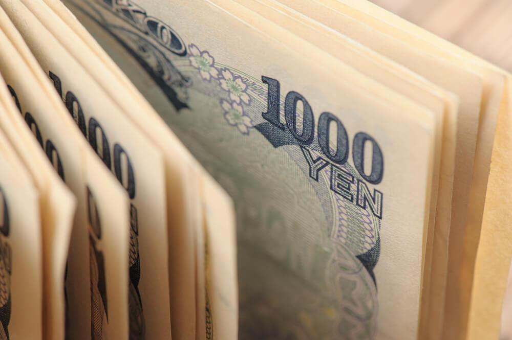 離婚調停の費用を3,000円で済ませる方法
