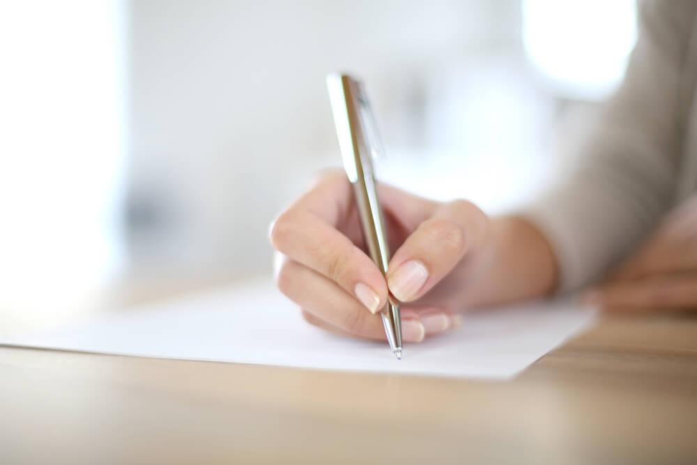 離婚調停の申立書類の書き方
