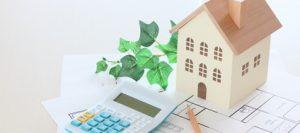 離婚時の財産分与について住宅ローンが残っていても損しないための秘訣